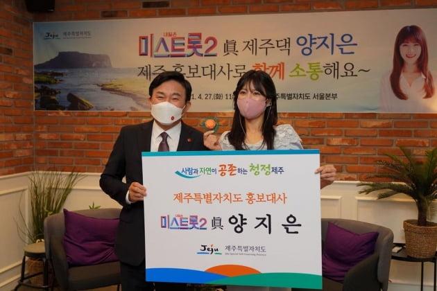가수 양지은(왼쪽), 원희룡 제주도지사/ 사진=인스타그램