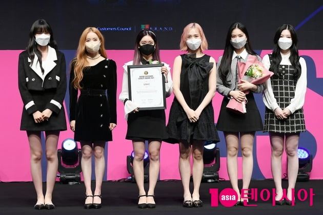 [TEN 포토] 스테이씨 '브랜드대상 신인 여자아이돌상 수상'