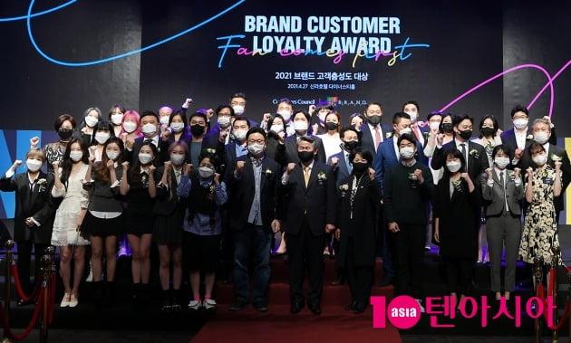 [TEN 포토] 2021 브랜드 고객충성도 대상 시상식