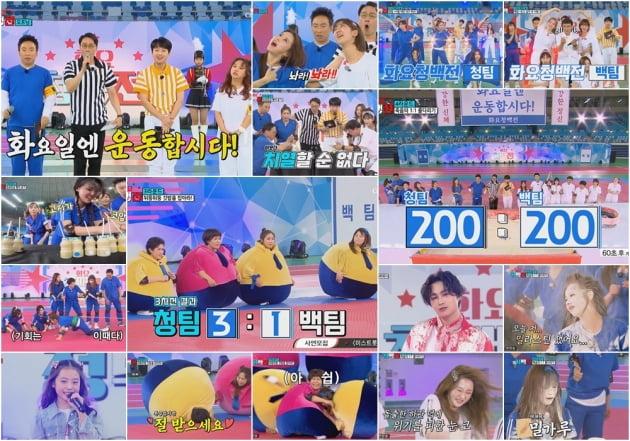 '화요청백전' 1회/ 사진=TV조선 제공
