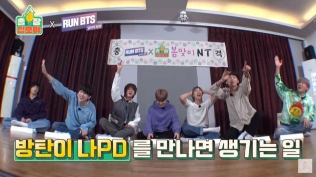 /사진=tvN '출장 십오야' 예고 영상 캡처