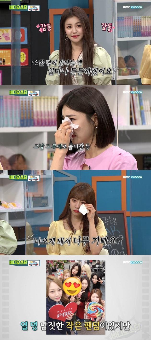 '비디오스타' 브레이브걸스/ 사진=MBC 에브리원 캡처