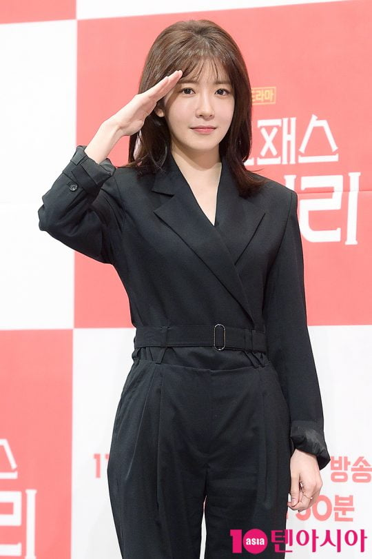 배우 정인선. /텐아시아DB