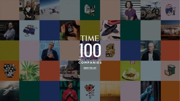 하이브_2021 TIME100 MOST INFLUENTIAL COMPANIES 선정 : TIME100 Most Influential Companies 웹페이지 갈무리