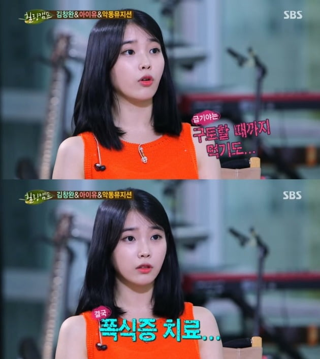 '힐링캠프' 방송 화면./사진제공=SBS