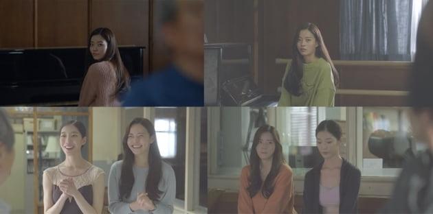 배우 이소영 / 사진 = tvN 제공