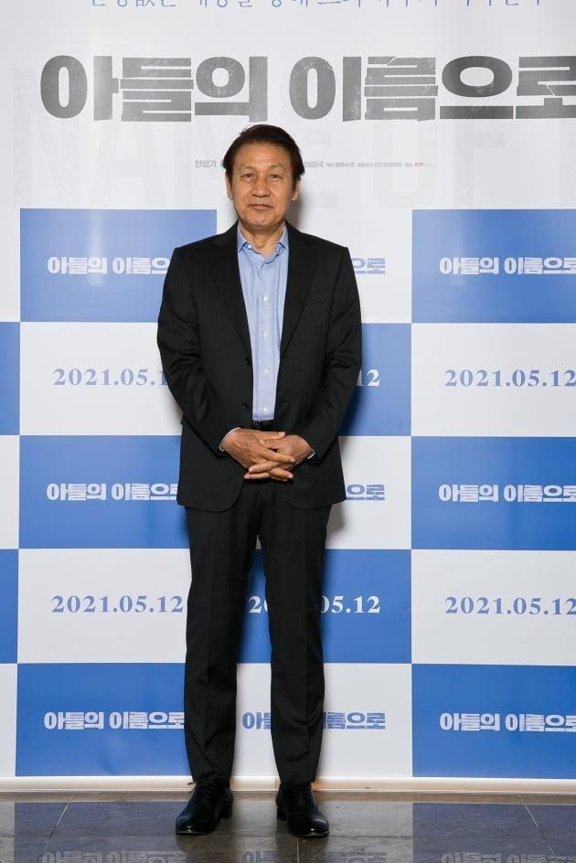 배우 안성기가 영화 '아들의 이름으로'의 언론시사회에 참석했다. / 사진제공=엣나인필름