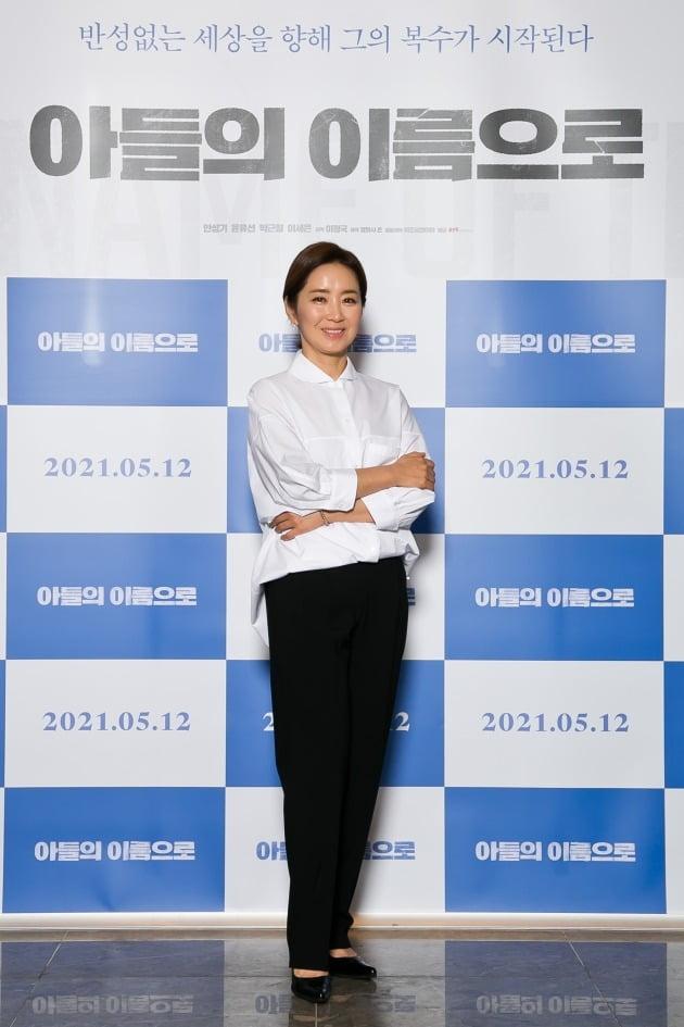 배우 윤유선이 영화 '아들의 이름으로'의 언론시사회에 참석했다. / 사진제공=엣나인필름