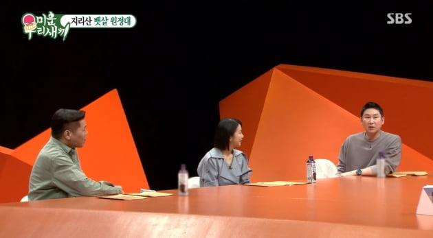 25일 방송된 '미운 우리 새끼'/ 사진=SBS 캡처