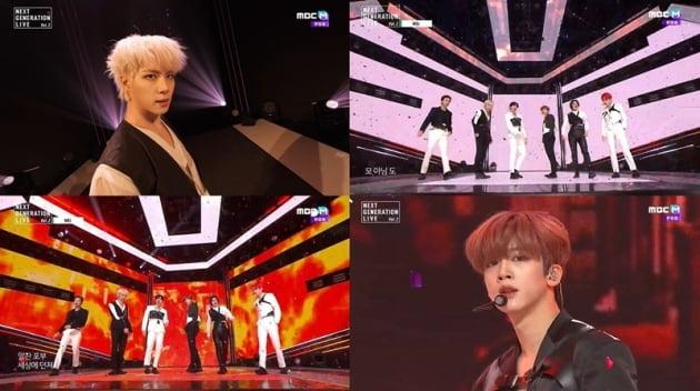 그룹 위아이 / 사진 = MBC M 영상 캡처