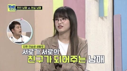 'TMI뉴스' 그룹 아이즈원 최예나 /사진=Mnet 방송화면 캡처
