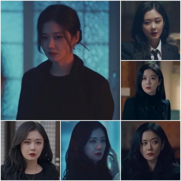 '대박부동산' 5회/ 사진=KBS2 제공