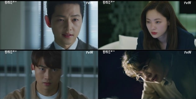 '빈센조' 방송 화면 캡처 / 사진제공=tvN