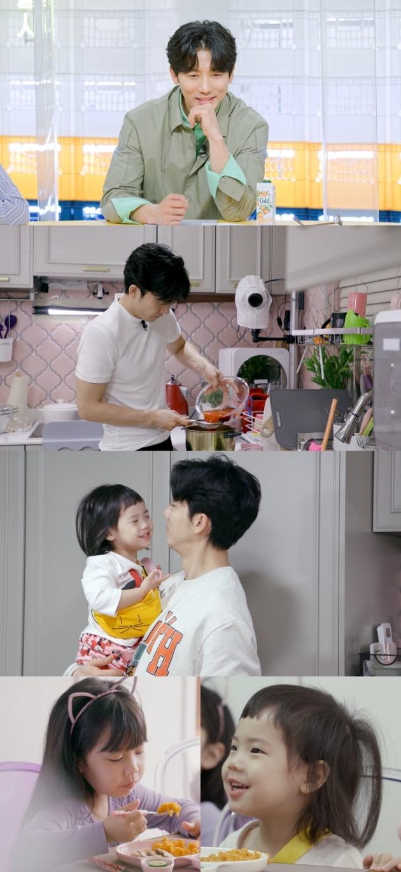 '편스토랑' 기태영/ 사진=KBS2 제공