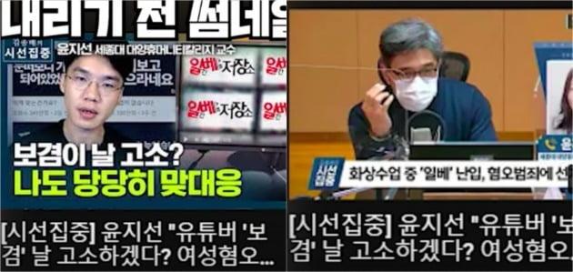 유튜브 채널 'MBC 라디오' 수정 전 썸네일(왼쪽), 현재 바뀐 썸네일.사진=유튜브 채널 '보겸TV' 캡처.
