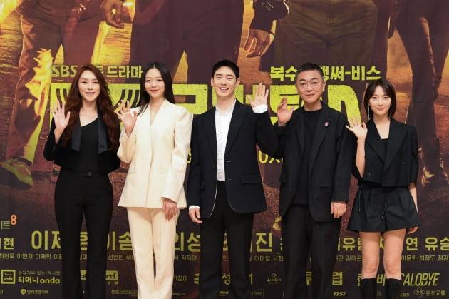 배우 차지연(왼쪽부터), 이솜, 이제훈, 김의성, 표예진. /사진제공=SBS
