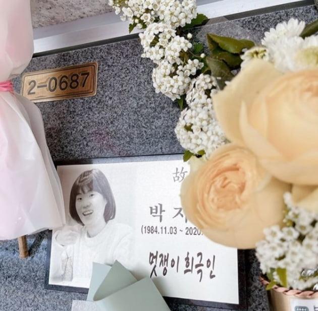 故 박지선 / 사진 = 이윤지 인스타그램