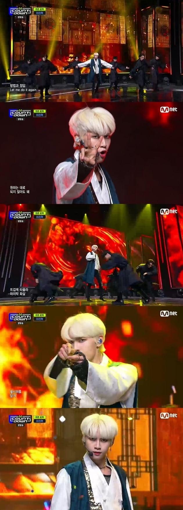 '엠카운트다운' 이진혁 / 사진 = Mnet 영상 캡처