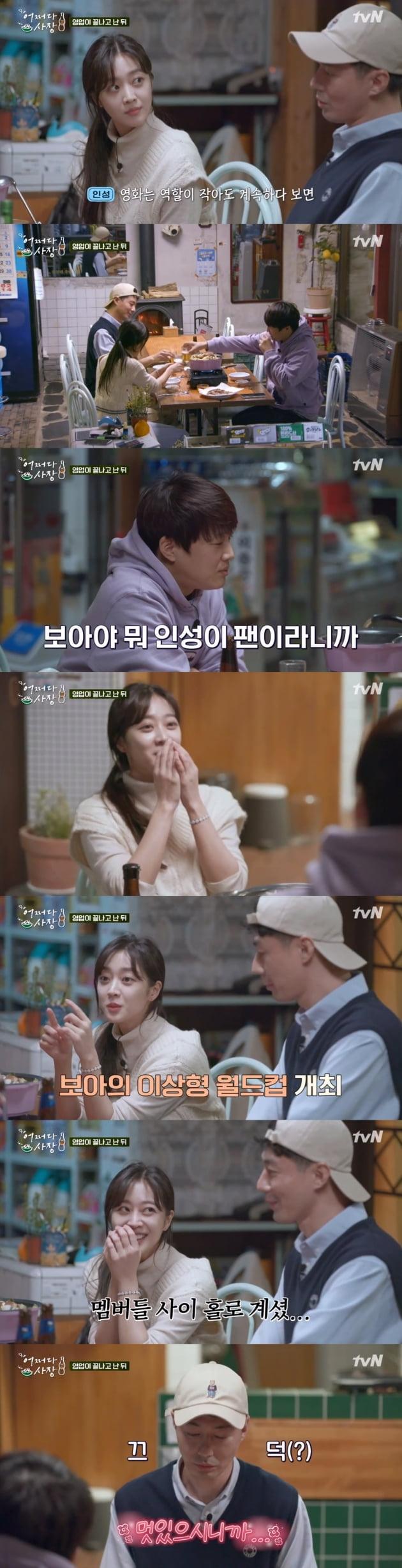 /사진 = tvN '어쩌다사장'