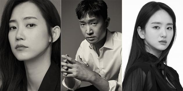 배우 신현빈-조우진-원진아./ 사진제공=유본컴퍼니