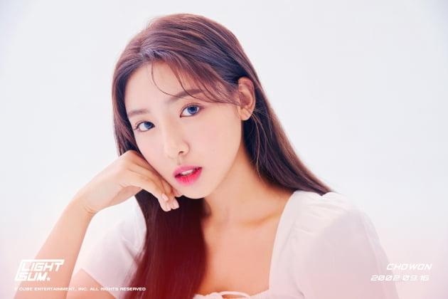 그룹 라잇썸의 한초원 / 사진제공=큐브엔터테인먼트