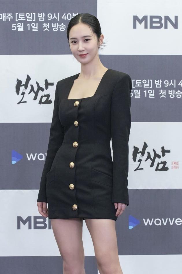 '보쌈' 배우 권유리./사진제공=MBN