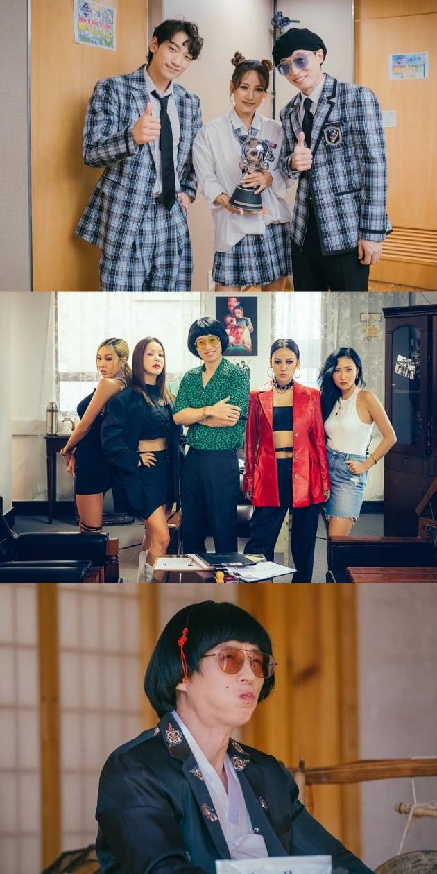 '놀면뭐하니' 음악 프로젝트/ 사진=MBC 제공