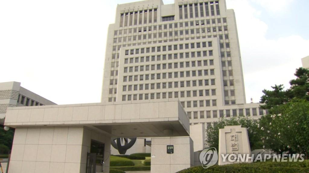 대법관 후보에 천대엽 판사…재판부 전원 '비검찰 출신'