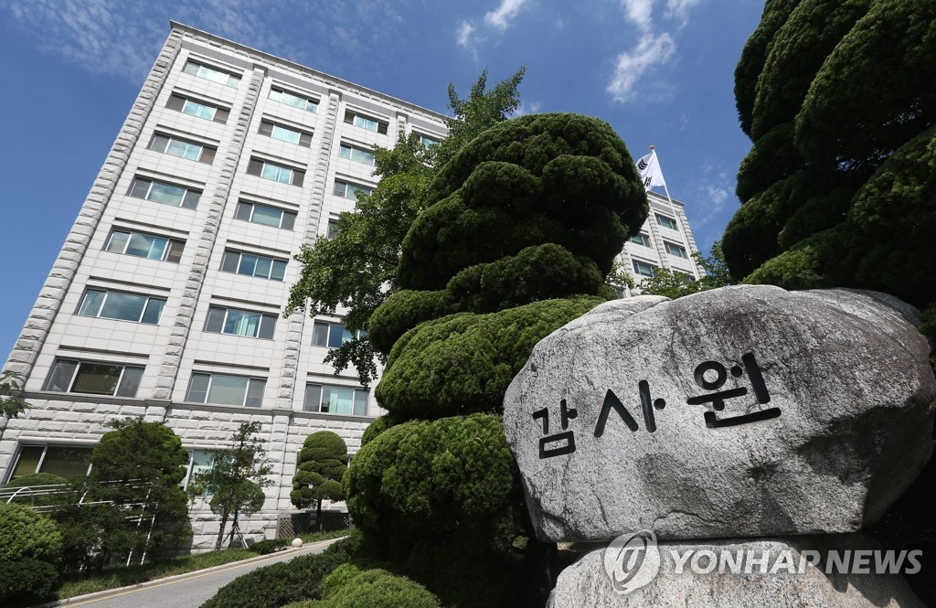 """활용않고 버려진 학교용지 308만㎡…감사원 """"지침 미비"""""""
