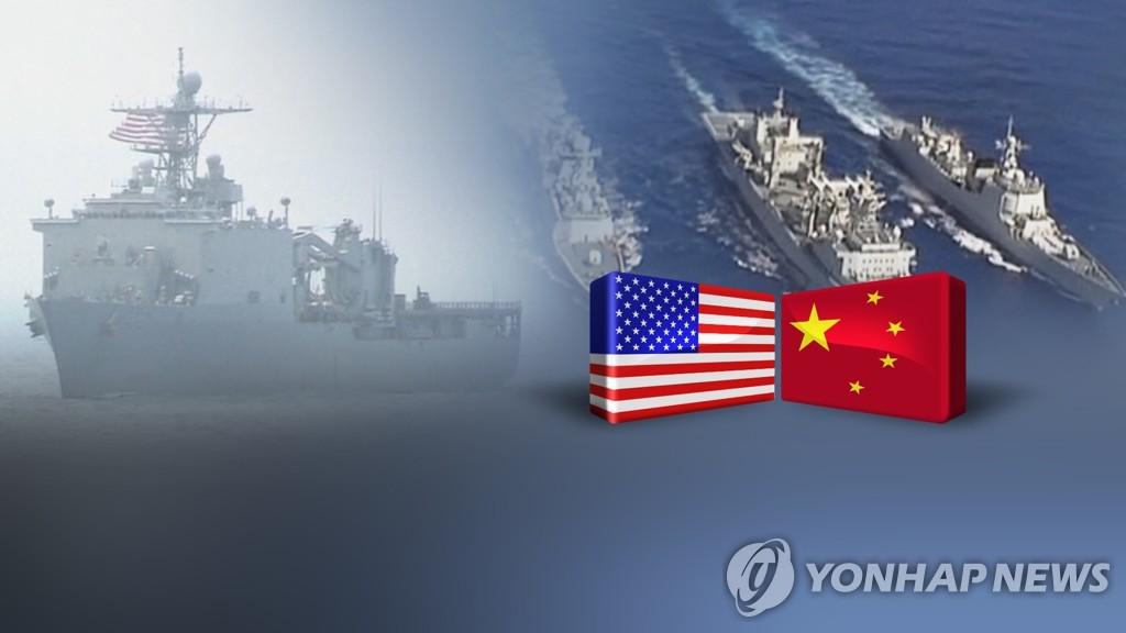 '중국견제' 미·필리핀, 남중국해 상호방위조약 적용가능성 확인