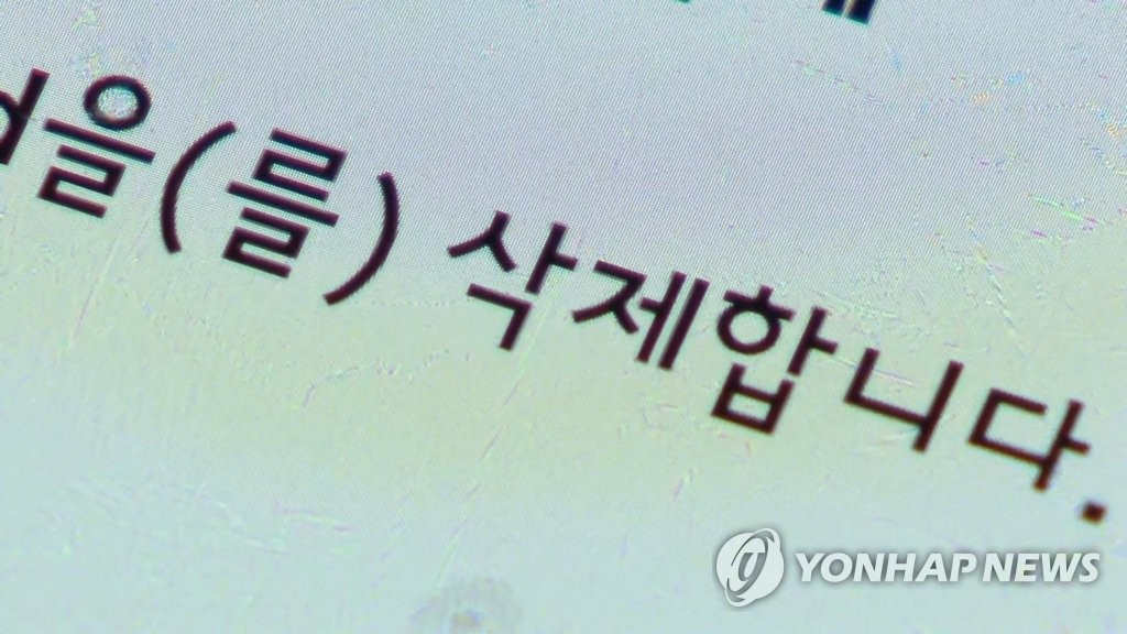 """""""무료체험 후 계정 삭제했는데 매달 결제""""…건강앱 피해주의보"""