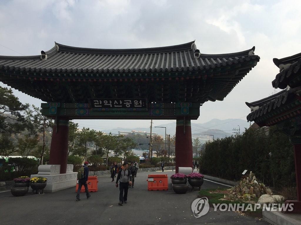서울 관악산서 불…임야 100평 소실