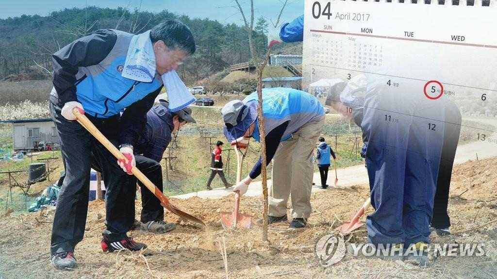 """""""식목일 3월 20일로 앞당겨야""""…민형배 의원, 법안 발의"""