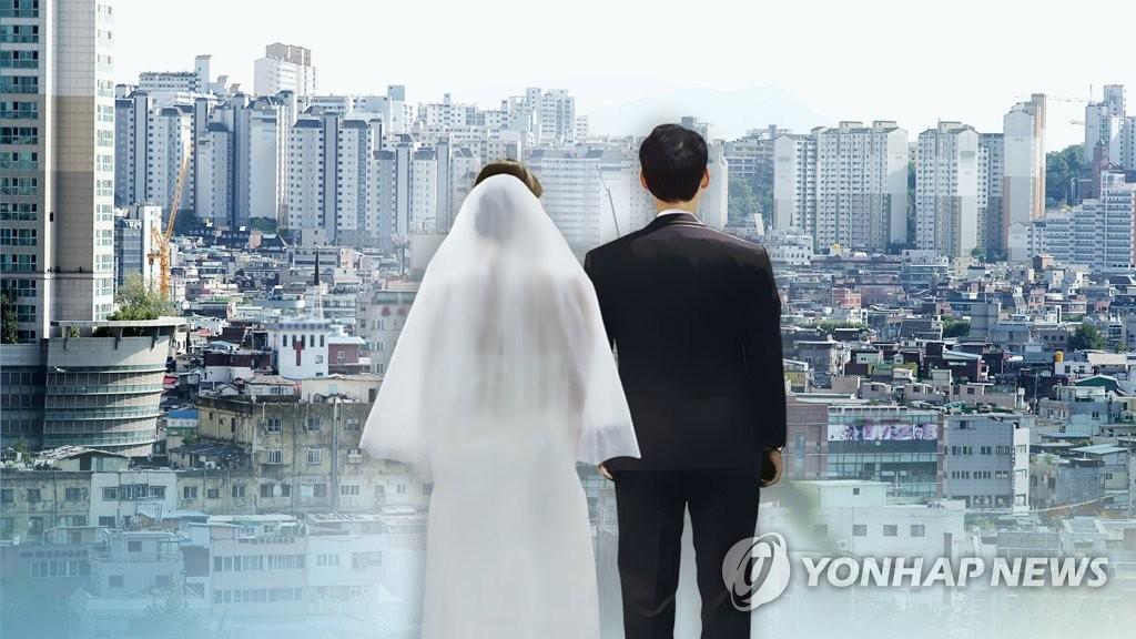 신혼부부 40% 결혼후 5년째 '무주택'…29%는 첫해부터 유주택