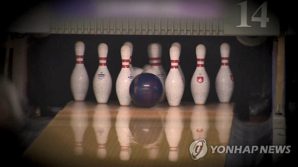 """인권위 """"프로 볼링선수 선발전 나이 제한은 차별"""""""