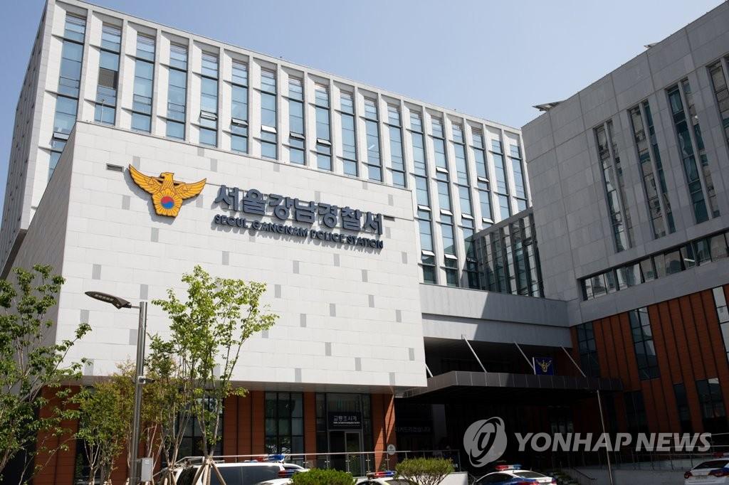 '갑질 의혹' 서울 강남경찰서 간부 대기발령·타서 전출