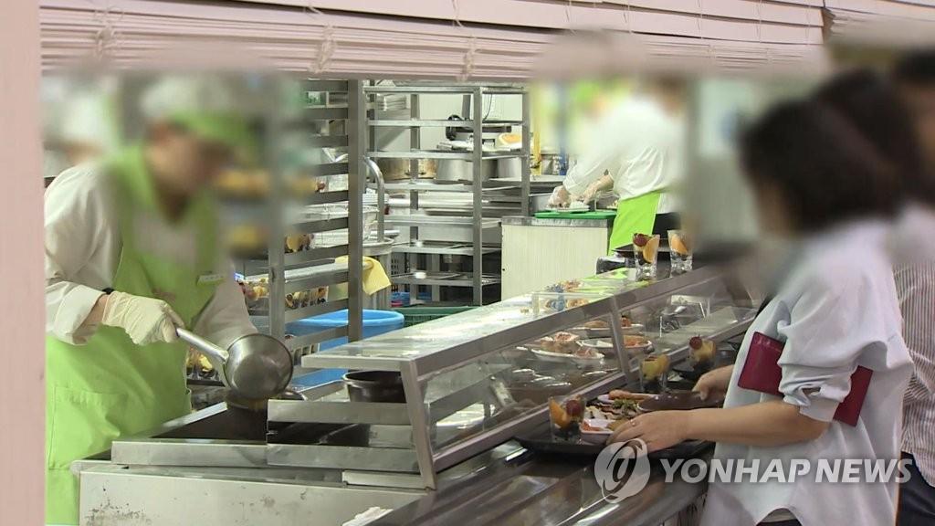 광주 5개 구청 내달부터 민원업무 점심 휴무