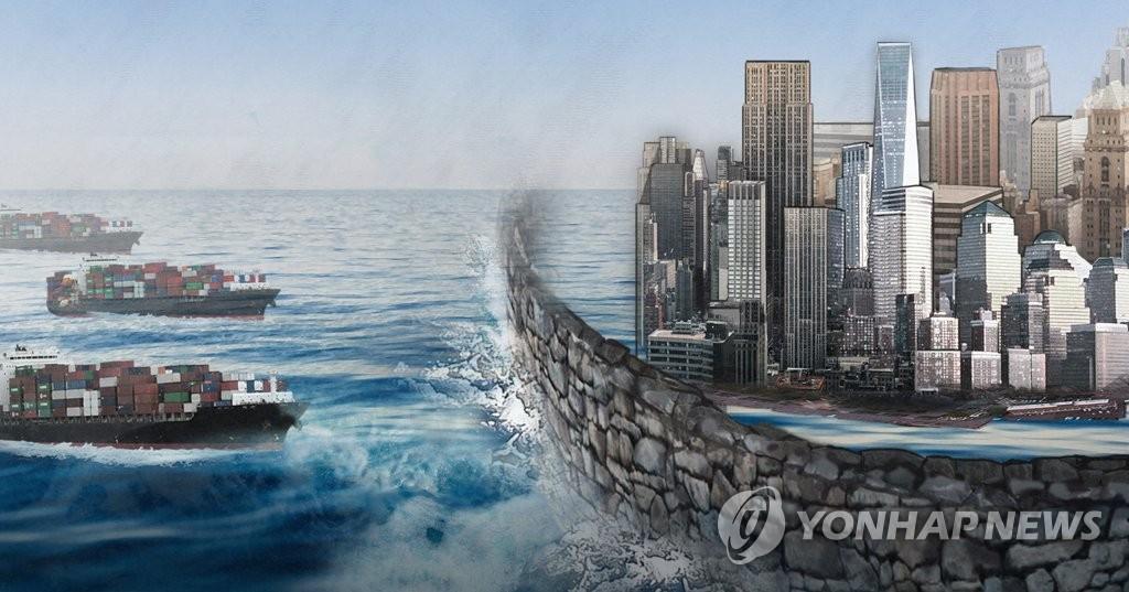 보호무역주의 지속…1분기 한국 겨냥 수입규제 5건 추가