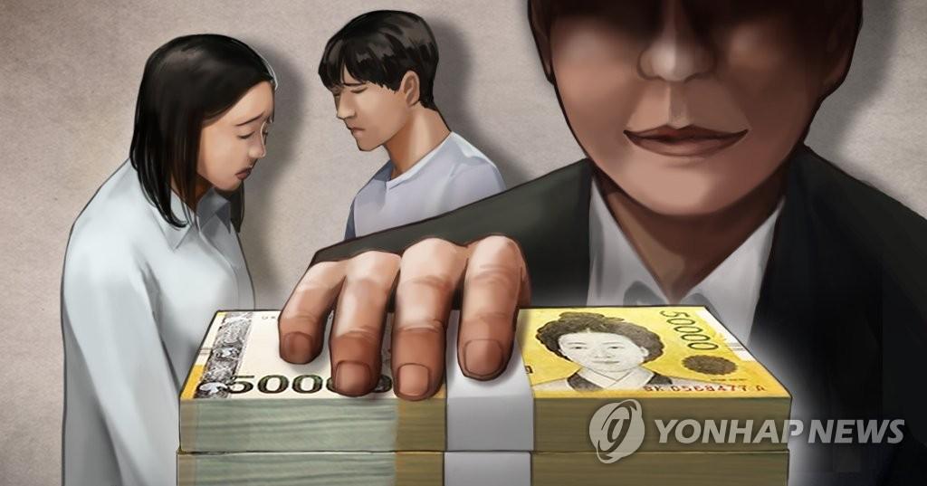 '98억 사기' 고위 교육공무원 아내 징역 8년→7년 감형