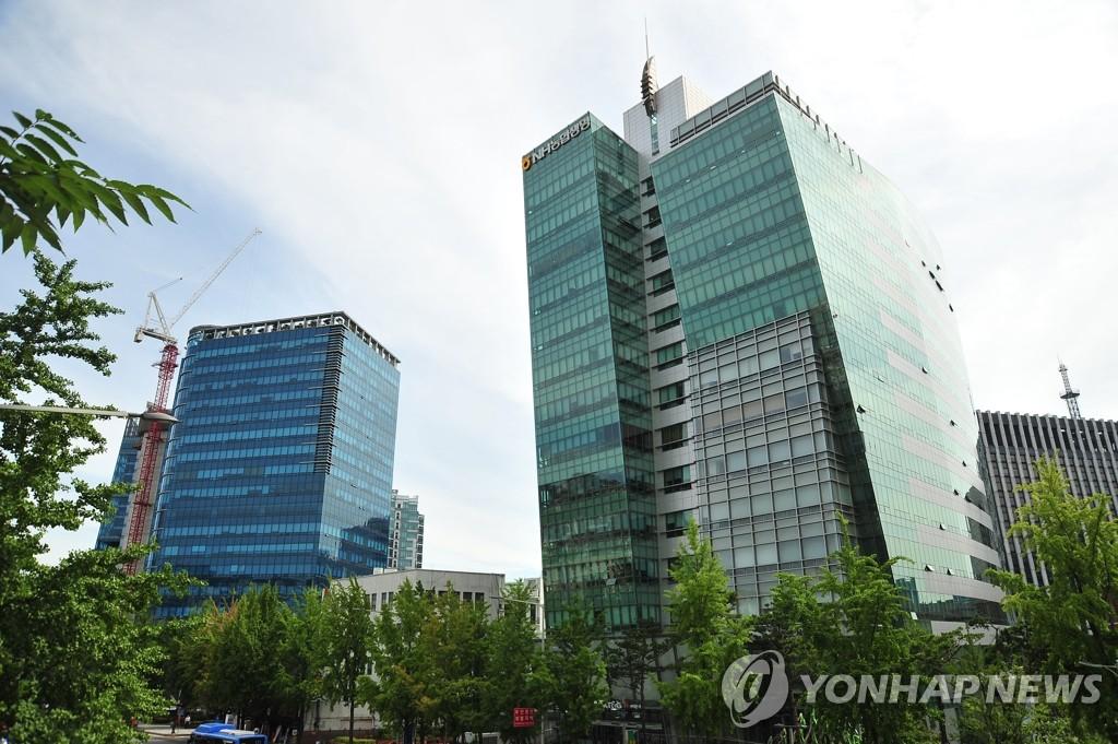 NH농협생명도 영업조직을 판매 자회사로 분리 검토