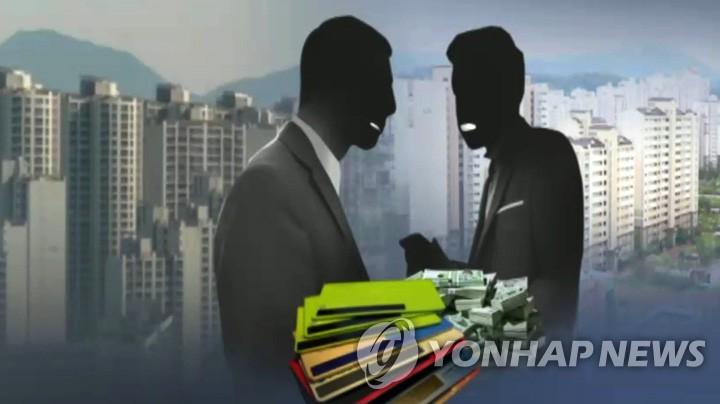 """광주시의회 """"부동산 투기 근절 앞장"""""""