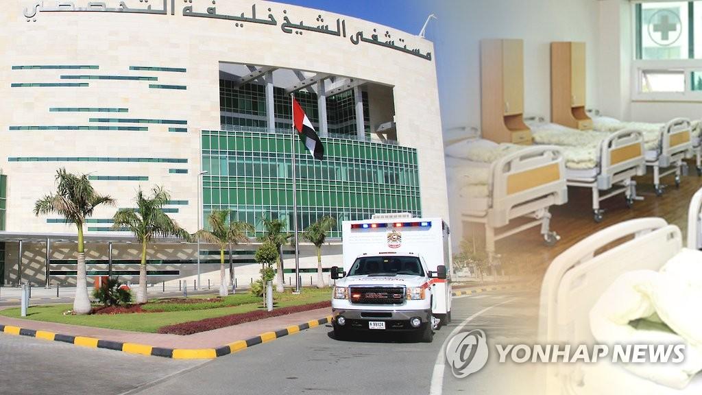 경기도, 외국인 환자 유치·의료산업 수출 지원 강화