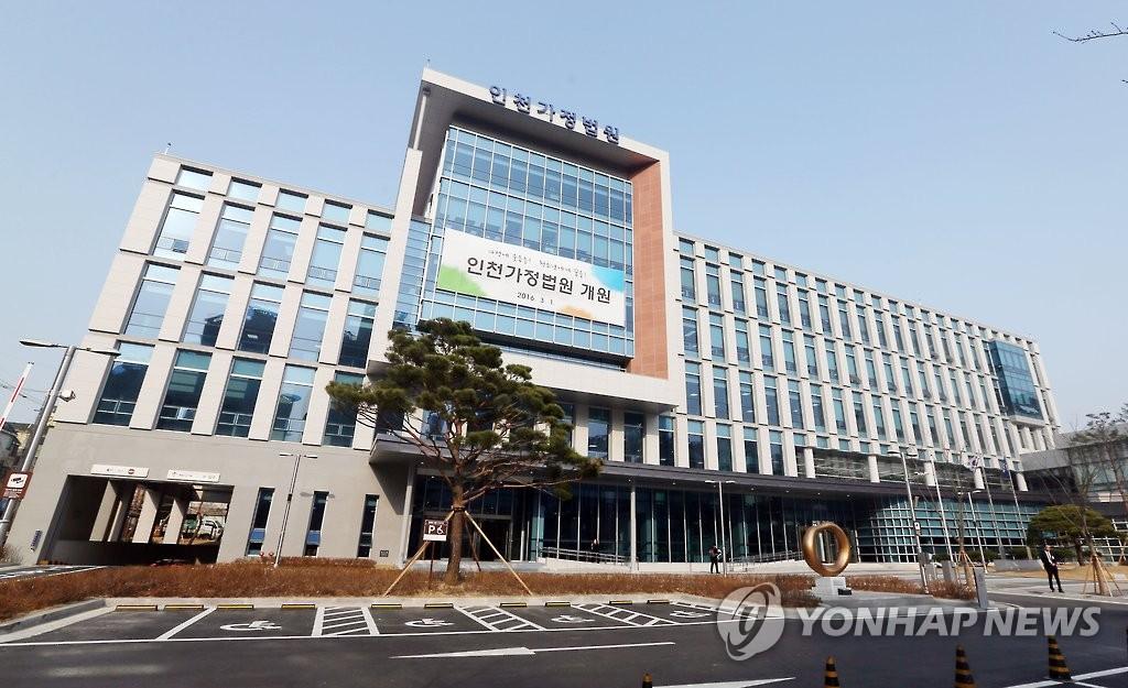 인천가정법원 직원 1명 확진…같은 층 근무자 등 50명 검사