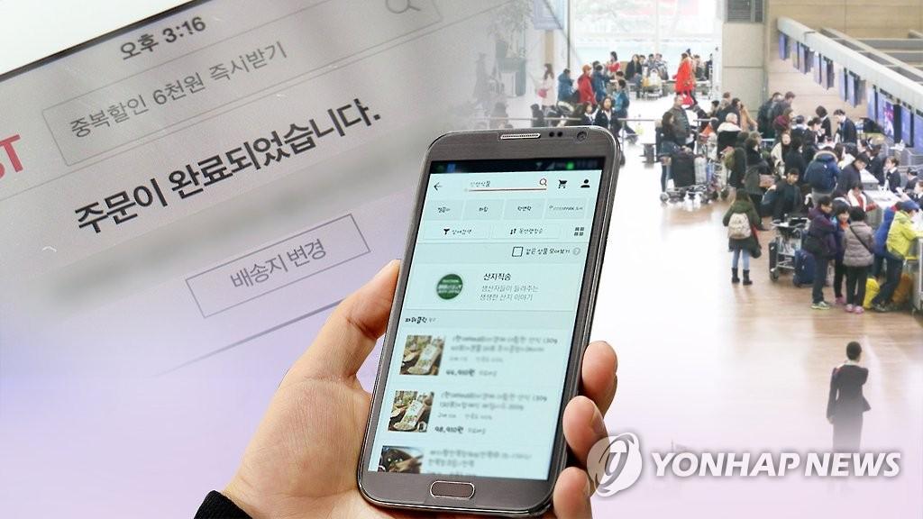 '제1회 디지털 유통대전' 6월 23∼25일 코엑스서 개최