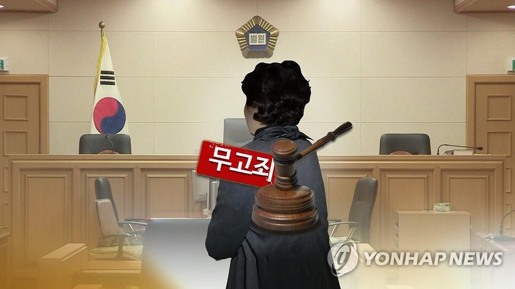 """상사와 성관계 뒤 """"성폭행당했다""""…무고한 40대 여성 실형"""