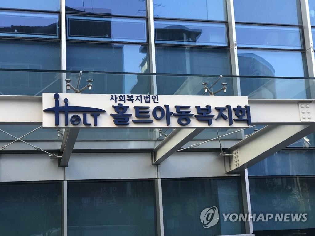 """김호연 홀트아동복지회장 사임…노조 """"징계 아니다"""""""
