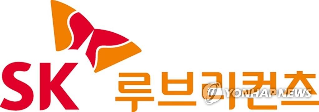 """SK이노, 윤활유 자회사 지분 40% 매각…""""친환경 사업 체질개선"""""""