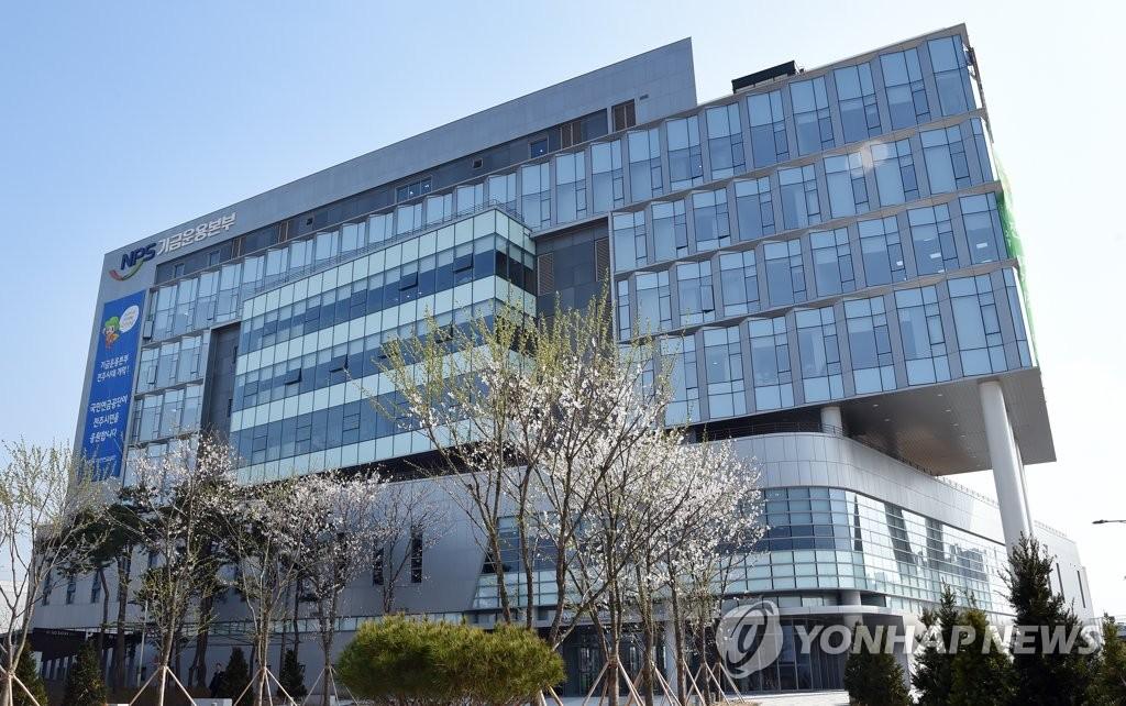 군산대-국민연금공단 '연기금 운용 전문인력 양성 협력' 협약