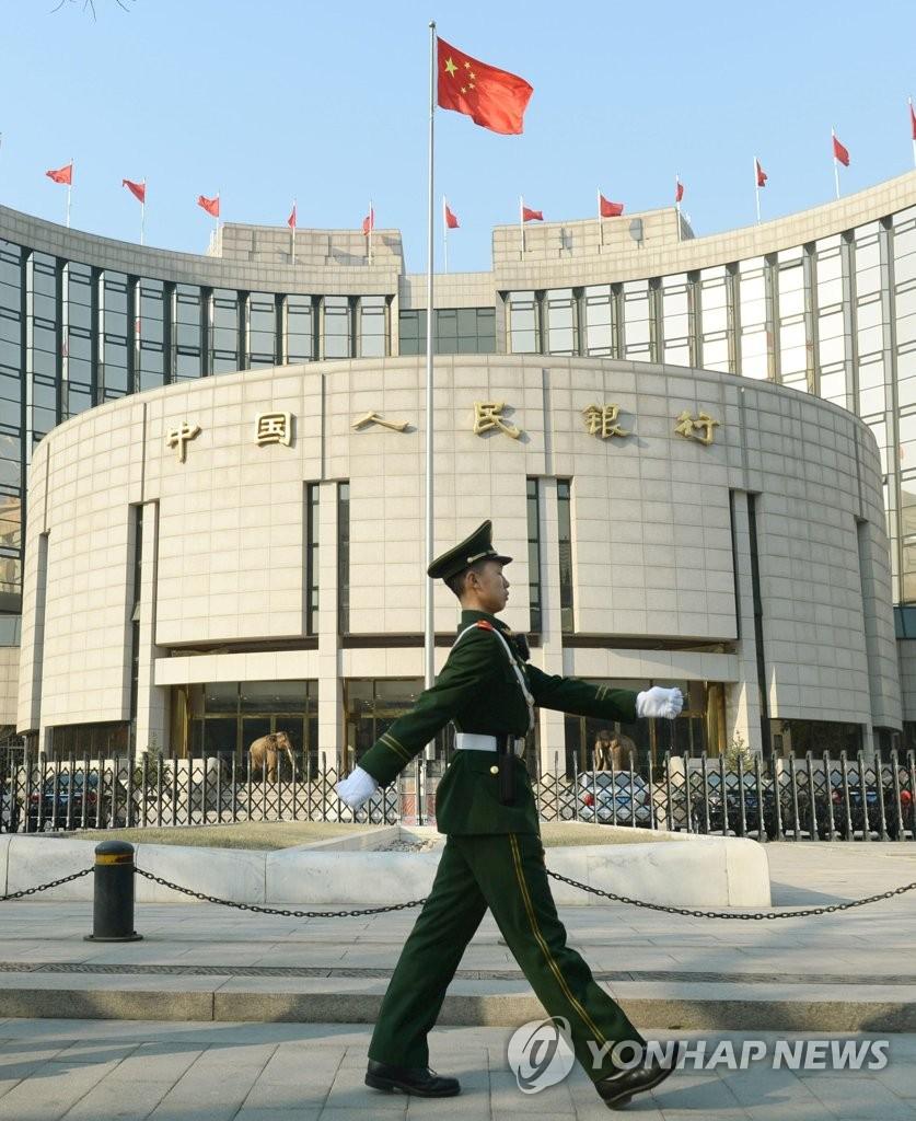 중국 인민은행, 부동산 시장 과열에 대출 규제 나서