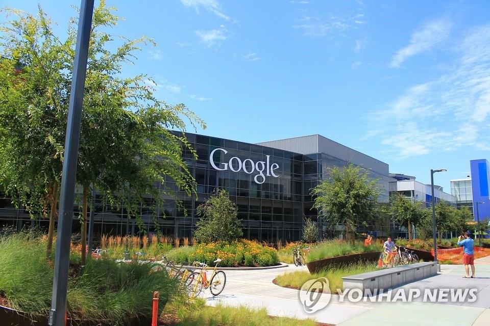 미 기업 일부 사무실 복귀 시동…구글·아마존도